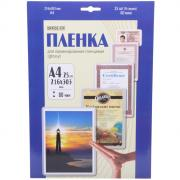 Пленка Office Kit A4 (80 мик) 25 шт