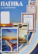 Пленка Office Kit PLP10590