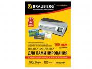 Пленка для ламинатора BRAUBERG 100шт 530900