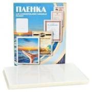 Office Kit Пленка для ламинирования 54x86 мм. 60 мкм. Глянцевая.