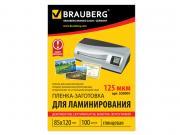 Пленка для ламинатора BRAUBERG 100шт 530901
