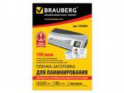 Пленка для ламинатора BRAUBERG 100mkm 100шт 530903