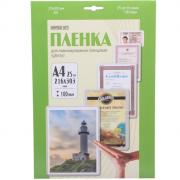 Пленка Office Kit A4 (100 мик) 25 шт
