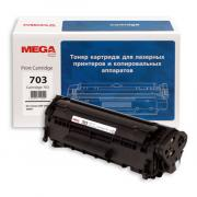 Картридж ProMega Print Cartridge 703 Canon LBP2900/3000 Black