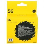 T2 IC-H6656 картридж для HP Deskjet 450/5150/9650/Photosmart...