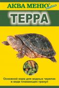"""Корм для черепах Аква Меню """"Терра"""", для водных черепах в виде..."""