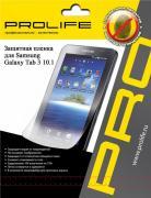 Prolife для Galaxy Tab 3 10.1