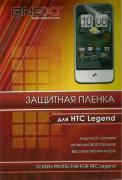 Защита экрана ONEXT защитная пленка для HTC Legend