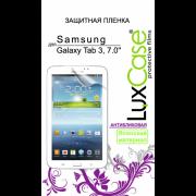 Плёнка для Samsung Galaxy Tab 7.0 (антибликовая) BG6301