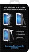 Защитное стекло Asus Zenfone Go (ZC500TG) DF aSteel-21