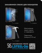 DF LSteel-06 для Lenovo A5500