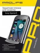 Prolife для Sony Xperia C