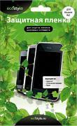 Ecostyle для Huawei W2