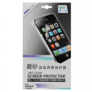Nillkin Screen Protector защитная пленка для Lenovo K900, матовая