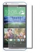 Аксессуар Защитная пленка HTC Desire 820/820G+ dual sim Aksberry...