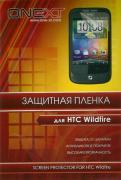 Защита экрана ONEXT защитная пленка для HTC Wildfire