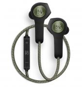 Гарнитура Bang & Olufsen BeoPlay H5 Special Edition Moss Green