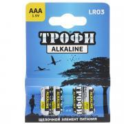 """Батарейка алкалиновая """"Трофи"""", тип AAA (LR03), 1,5B, 4 шт"""