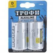 """Батарейка алкалиновая """"Трофи"""", тип D (LR20), 1,5B, 2 шт"""