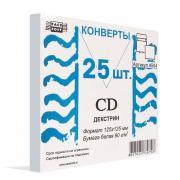 Конверт для CD Packpost 125x125мм белый склеем (25штук вупаковке)
