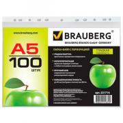 Перфорированные папки-файлы BRAUBERG - формат A5