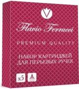 Flavio Ferrucci FF-IC0002 Картридж с синими чернилами для перьевой...
