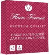 Flavio Ferrucci FF-IC0001 Картридж с черными чернилами для перьевой...