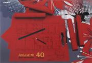 Proff Альбом для черчения 40 листов цвет серый красный