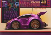Proff Альбом для черчения 40 листов цвет фиолетовый