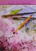 Proff Папка для черчения цвет розовый 10 листов формат A3