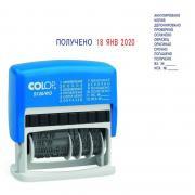 Датер мини Colop S120/WD (12 бухгалтерских терминов, 3,8мм)