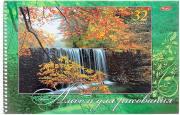 Hatber Альбом для рисования Великолепные пейзажи 32 листа цвет зеленый