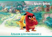 Hatber АЛЬБОМ для рисования 12л A4 ANGRY BIRDS MOVIE