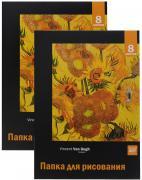 Action! Папка для рисования Vincent Van Gogh 8 листов 2 шт