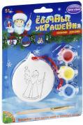 Bondibon Набор для росписи Новогоднее украшение Круг