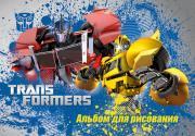 """Альбом для рисования """"Transformers"""", 40 листов, в ассортименте"""
