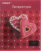 Proff Тетрадь Литература 48 листов в линейку