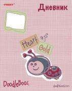 """Дневник школьный """"Proff. Doodle Boos"""" тонир. офсет/тв. (7БЦ) матовая..."""