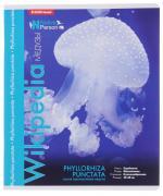 Erich Krause Тетрадь Phyllorhiza Punctata 48 листов в клетку