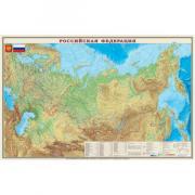 Бюрократ Настольное покрытие Карта РФ физическая 37.5x58см рисунок...