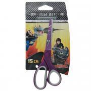"""Ножницы детские Action """"Dragons"""", цвет: фиолетовый, 15 см"""
