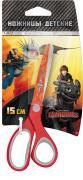 """Ножницы детские Action """"Dragons"""", цвет: красный, 15 см"""