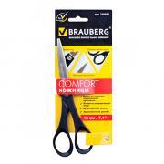Ножницы Brauberg «COMFORT» в упаковке с европодвесом
