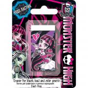 Monster High Ластик 455341 Dust-free MHCB-US1-215-BL1