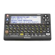 Электронный переводчик Brilliant T-450F
