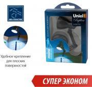 Фонарь Uniel S-kl019-b black ''replica''