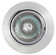 Светильник галогенный FT9222 поворотный в центре, хром