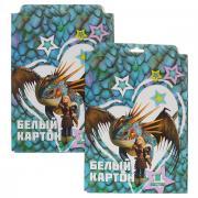 """Action! Картон белый """"Dragons"""", мелованный, 8 листов, 2 шт"""