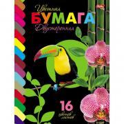 Цветная бумага Hatber (А4, 16 листов, 16 цветов)