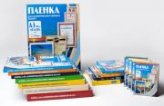 Ламинатор OFFICE KIT PLP10023